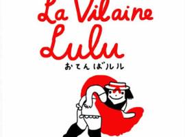 La Villaine Lulu