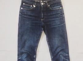 I jeans che vorrei – parte 2