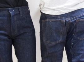 Il jeans perfetto: tra poco lo avrò!